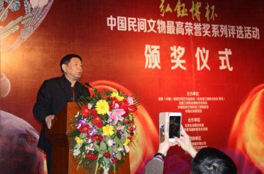 """30名2015""""中国传统工艺大师""""称号获得者名单揭晓"""