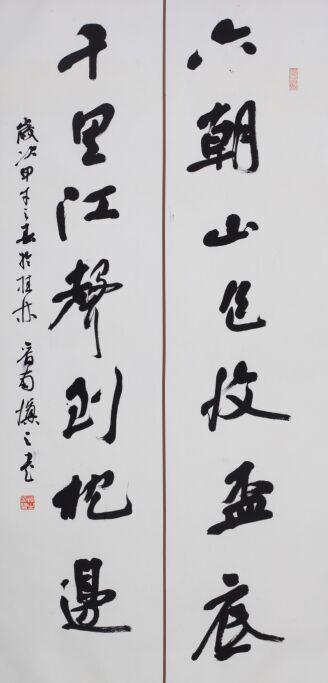 高秀圆润 冲淡清奇――郭慎之书画艺术品读