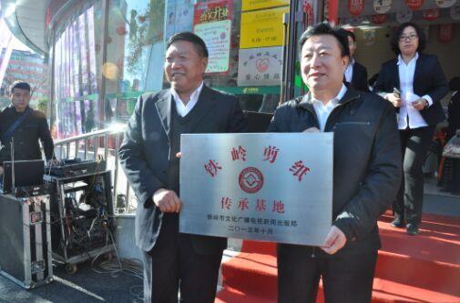 辽宁首家剪纸文化邮局成立