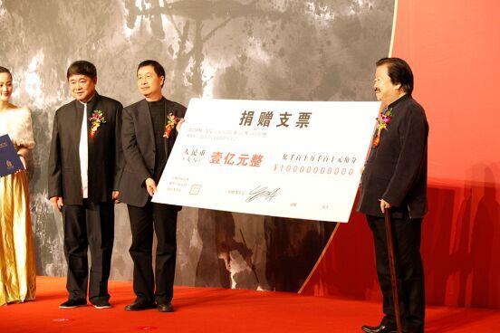 中国第一慷慨艺术家:崔如琢向北京故宫捐赠1亿元人民币